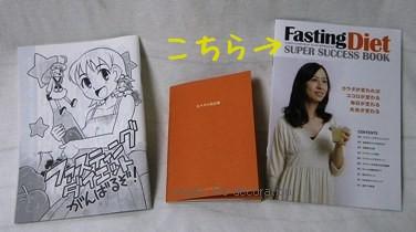 3日間 コスミックエンザイム 【私の実体験記録】コスミックエンザイムでファスティングを実際にやってみた! Moe Blog